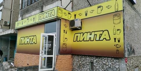 Наружная реклама - Баннеры