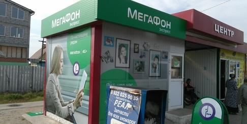 Наружная реклама - Лайтбоксы
