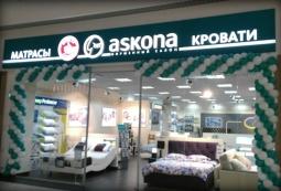 Световые короба из АКП, Askona