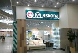 Световые короба из композита, Askona