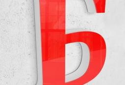 Объемные световые буквы, фото 38