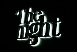 Объемные световые буквы, фото 18