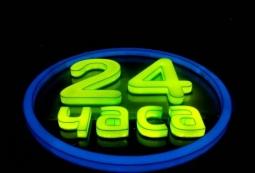 Объемные световые буквы, фото 33