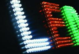 Цветные пиксельные буквы (RGB), фото 4
