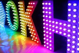 Объемные буквы с умными пикселями, фото 2