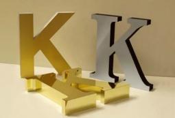Несветовые буквы плоские 10 мм, фото 2