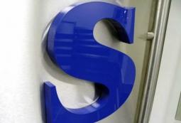 Плоские несветовые буквы 5 мм, фото 4
