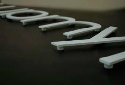 Плоские несветовые буквы 3 мм, фото 3