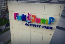 Вывески со светодиодами, Fun Jump