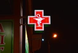 Вывески для аптек, фото 7