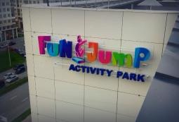 Изготовление рекламных вывесок, Fun Jump