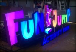 Изготовление вывесок для рекламы, activity park Fun Jump